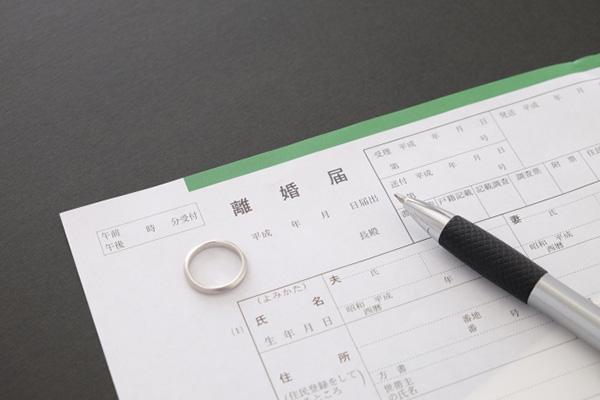 離婚届けの書き方と離婚に関する書類のチェックリスト